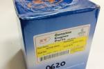 Плунжерная пара ZY 146406-0620 6/11R